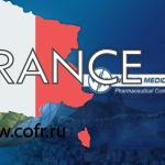 World Medicine выходит на рынок Латинской Америки