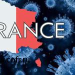 Ученые создали прототип универсальной вакцины против гриппа